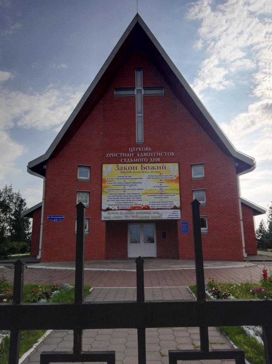 седьмого адвентистов знакомства дня церкви